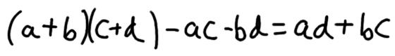 (a + b)(c + d) - ac - bd = ad + bc